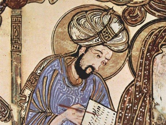 Ibn al-Jatib fue escritor, historiador, filósofo, político y poeta
