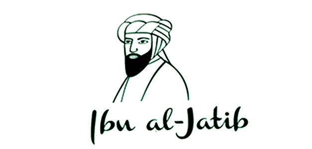 el historiador, poeta y político granadino Ibn al Jatib